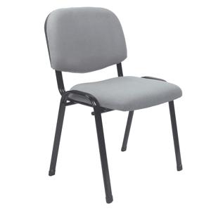 Konferenčná stolička ISO látka / kov Halmar Sivá