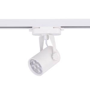 Svietidlo do lišty Nowodvorski 8316 PROFILE STORE LED 7 W 3000K biela