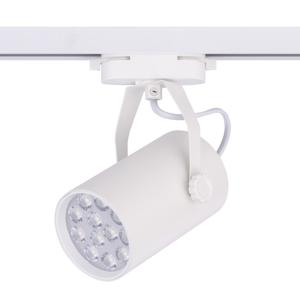 Svietidlo do lišty Nowodvorski 8320 PROFILE STORE LED 12 W 4000K biela