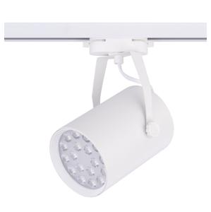 Svietidlo do lišty Nowodvorski 8325 PROFILE STORE LED 18 W 3000K biela