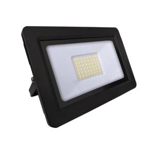 Vonkajší LED reflektor Max-Led 0670 SUPRA II 50W 6000K (Vonkajší LED reflektor Max-Led 0670 SUPRA II 50W 6000K)