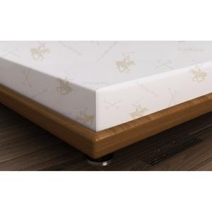 Bavlnená plachta Polo Beige, 240 × 260 cm