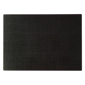 Čierne prestieranie Saleen Coolorista, 45×32,5 cm