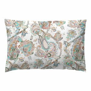 Súprava 2 bavlnených obliečok na vankúš Marghett Samaras Nacar, 50 x 75 cm
