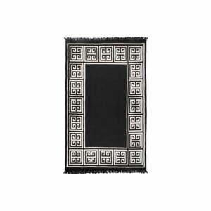 Béžovo-čierny obojstranný koberec Athena, 120×180 cm