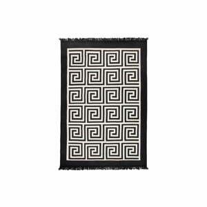 Béžovo-čierny obojstranný koberec Framed, 120×180 cm