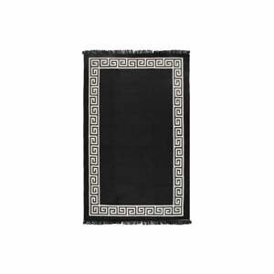 Béžovo-čierny obojstranný koberec Justed, 120×180 cm