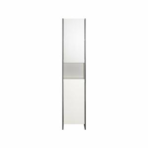 Biela kúpeľňová skrinka so sivým korpusom TemaHome Biarritz, šírka 38,2cm