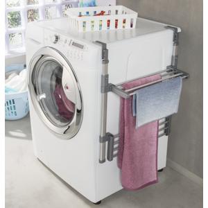 Sklopný závesný držiak na práčku