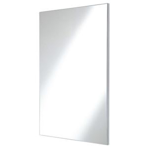 Sconto Zrkadlo VERONA sklo/biela