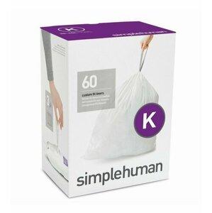 Vrecia do odpadkového koša 35-45 L, Simplehuman typ K zaťahovacie, 3 x 20 ks (60 vriec )