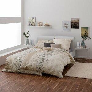 Stella Ateliers Bavlnené obliečky Maxim, 135 x 200 cm, 70 x 90 cm