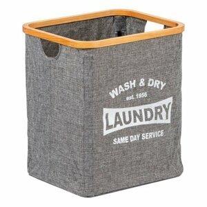 Kôš na špinavú bielizeň textilný s drevom, sivá