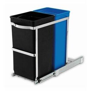 odpadkový kôš simplehuman CW1016 20+15l