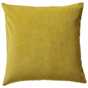 Poťah Na Vankúš Mary Cord, 40/40 Cm, Žltá