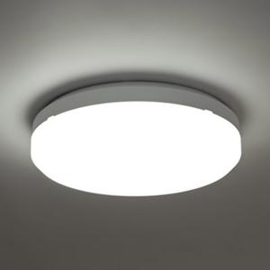 Akzentlicht Sun 15 – stropné LED svietidlo IP65 18W 4000K ub