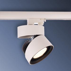Svietidlá pre 3-fázové koľajnicové svetelné systémy
