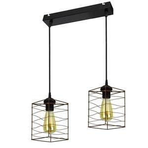 DUOLLA Závesná lampa Dantos, 2-plameňová, meď