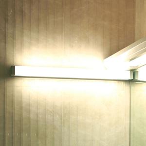 G & L HANDELS GMBH Nástenné LED svietidlo 512106 pre zrkadlo striebro