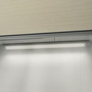 G & L HANDELS GMBH Nábytkové prisadené LED 957 dĺžka 34,8cm
