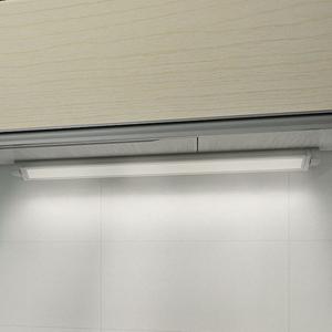 G & L HANDELS GMBH Nábytkové prisadené LED 957 dĺžka 77cm