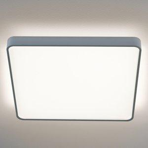 Lightnet Stropné LED svietidlo Caleo-X2 teplé biele 91,4cm