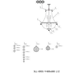 Clayre & Eef Visiaci luster CR55, 12-plameňový sklenený záves