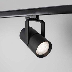 Molto Luce 3-fázové svetlo 2 Go Track 27W 17° 3000K čierne