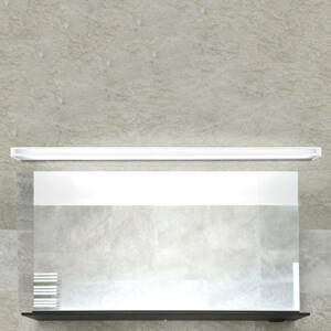 Pujol Nástenné LED svietidlo Arcos IP20 150 cm biele