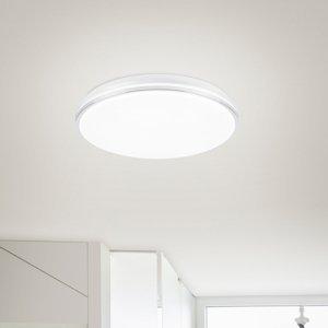 Q-SMART-HOME Paul Neuhaus Q-BENNO LED stropná lampa, 40W