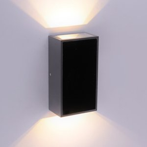 Q-SMART-HOME Paul Neuhaus Q-DARWIN vonkajšie nástenné LED
