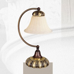 RIPERLamP Pôvabná stolná lampa LEONARDO