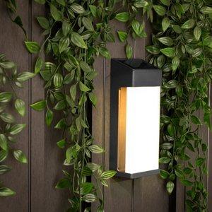 Smartwares Solárne nástenné LED svietidlo OSL-50009, IP44