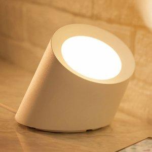 WiZ WiZ Graal stolná LED lampa RGBW 2200 – 6500K