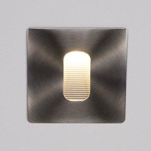 Lucande Zapustené nástenné svietidlo Telke LED IP65