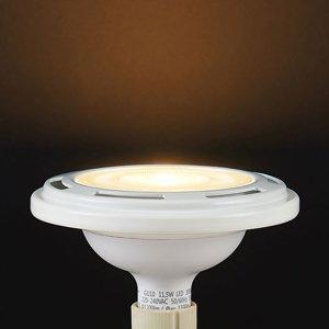Lampenwelt.com LED reflektor GU10 ES111 11,5W 3000K biely