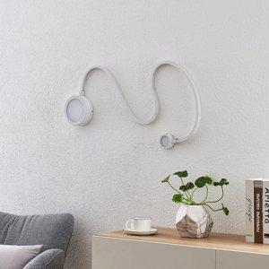 Lindby Lindby Rion nástenné LED svietidlo, biele