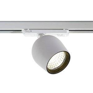 Arcchio Arcchio Bauke LED 3-fázové svetlo 30,5W 4000K