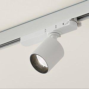 Arcchio Arcchio Candra koľajnicové LED svetlo 9W 4000K