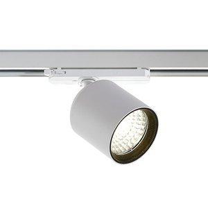 Arcchio Arcchio Candra koľajnicové LED svetlo 26,5W 4000K