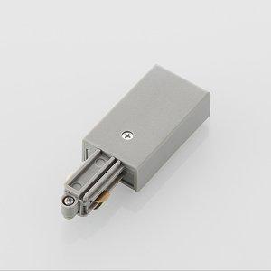 Arcchio Zdroj napájania 1-fázový koľajnicový systém, nikel