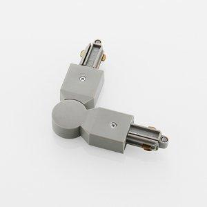 Arcchio Stredový konektor uhol koľajnicový systém nikel