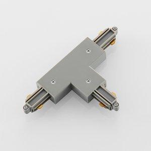 Arcchio T-konektor pre 1-fázový koľajnicový systém nikel