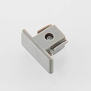 Arcchio Koncový uzáver 1-fázový koľajnicový systém nikel