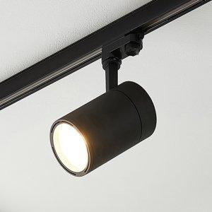 Arcchio Arcchio Cady koľajnicové LED svetlo biele 36° 31W